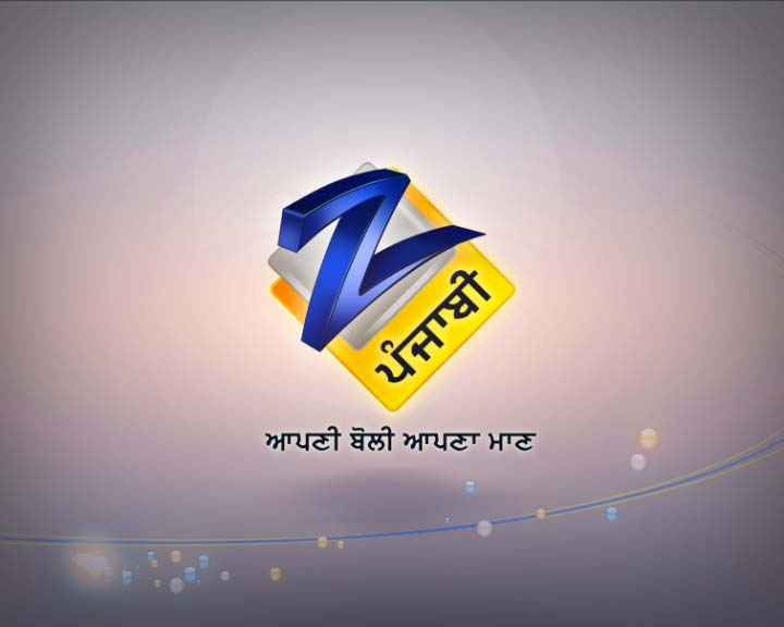Zee Punjabi's new look is here!