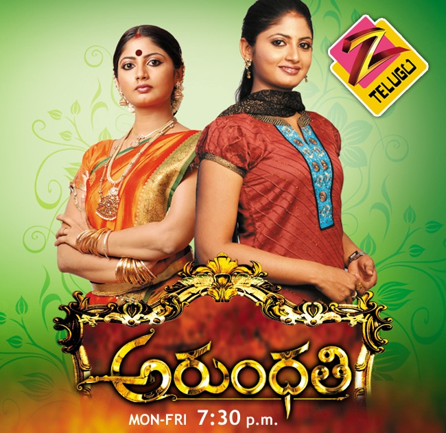 Zee Telugu launches new daily soap