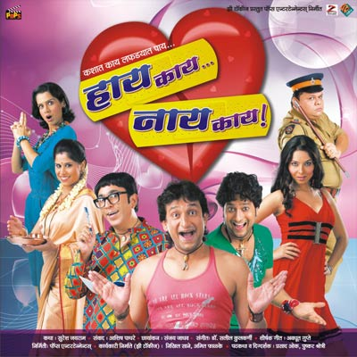 Zee Talkies releases new movie